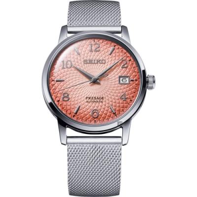 SEIKO精工 Presage 限量調酒師機械錶(SRPE47J1/4R35-04C0P)-38.5mm
