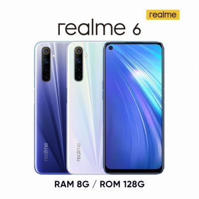 realme 6 (8G/128G) 6.5吋G90T AI四鏡輕旗艦