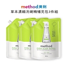 Method 美則 草本濃縮洗碗精補充包三件組 1000ml*3