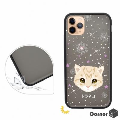 Corner4 iPhone 11 Pro Max 6.5吋柔滑觸感軍規防摔彩鑽手機殼-虎斑貓(黑殼)