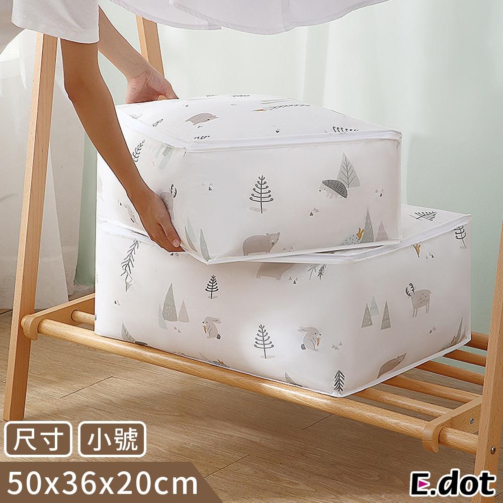 E.dot  可愛動物棉被收納袋-大號