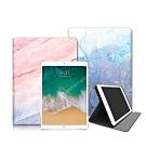 VXTRA iPad Pro 10.5吋 大理石紋 糖絲質感平板保護皮套 保護殼