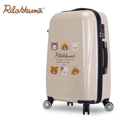 Rilakkuma拉拉熊 奶茶小熊 25吋超輕量鏡面行李箱