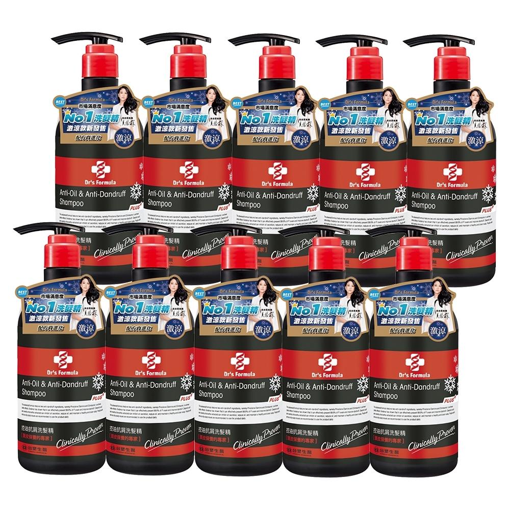 台塑生醫Dr's Formula控油抗屑洗髮精升級版(激涼款)580g*10入
