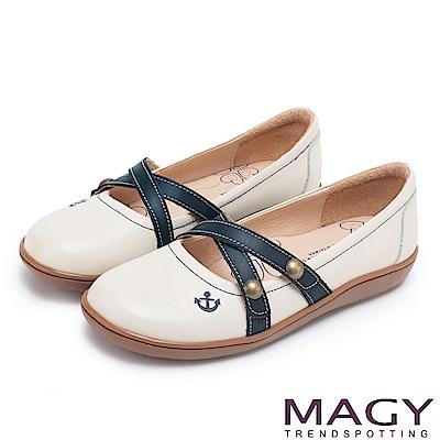 MAGY 舒適優雅 真皮Q軟船錨車線休閒包鞋-米白