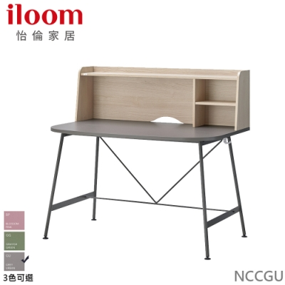 【iloom 怡倫家居】Dana 1200型收納工作桌-灰色
