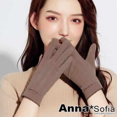 【2件69折】AnnaSofia 輕薄繡字滾邊 觸屏觸控仿麂皮手套(卡其咖系)