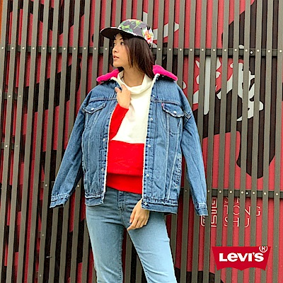 Levis 女款 牛仔外套 寬鬆版型 粉紅可拆式毛領