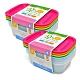 日本INOMATA長方形4色微波PP保鮮盒(850ml)特惠2組裝 product thumbnail 2