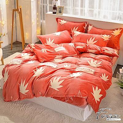 FOCA楓葉溫度 加大舖棉床包-極緻保暖法萊絨四件式兩用毯被套厚包組