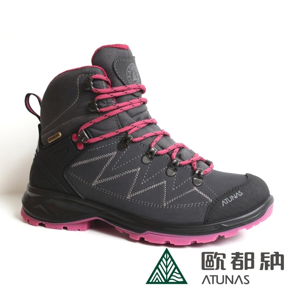【ATUNAS 歐都納】女款防水透氣中筒登山健行鞋A1GCBB10W玫紅/寬楦/耐磨/制震