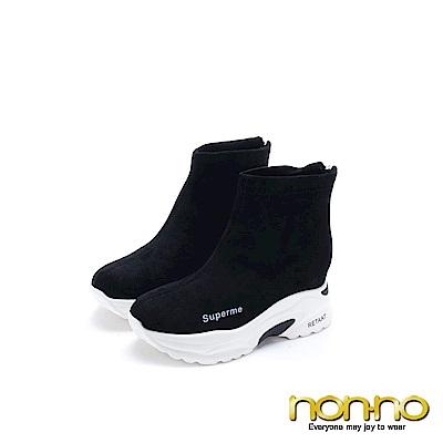 nonno 諾諾 暖新時尚絨布拉鍊厚底鞋 黑