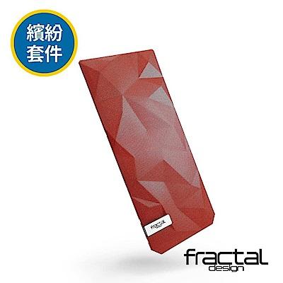 【Fractal Design】 Meshify C 多色鑽石前面板-紅色