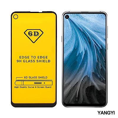 揚邑Samsung Galaxy A8s全膠滿版二次強化9H鋼化玻璃膜6D防爆保護貼-黑