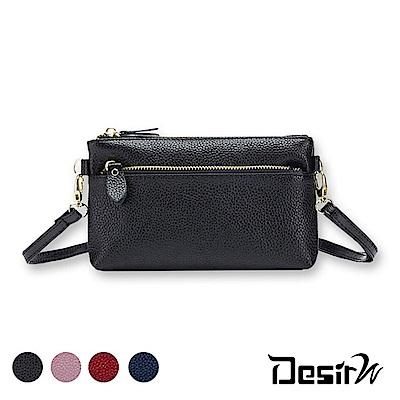 DesirW-真皮雙層斜背手機錢包手拿包側背包(顏色任選)
