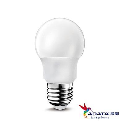 ADATA威剛 3W大廣角高效LED燈泡8入組(白光/黃光)