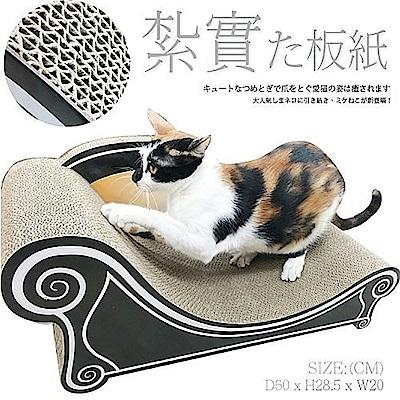 寵喵樂 時尚貴妃貓躺椅 時尚黑