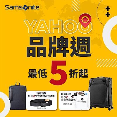 Samsonite 品牌週全館5折起 滿8000元 折888元