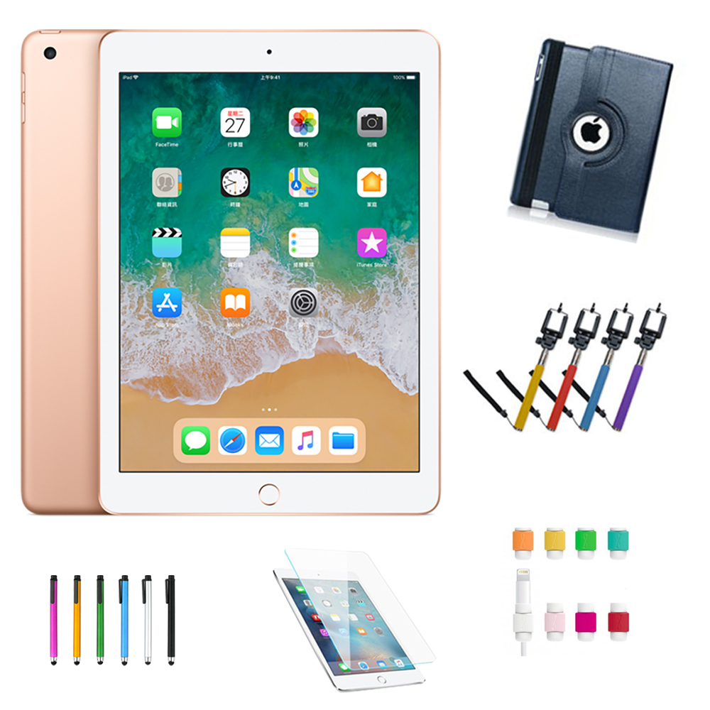 【組合包】新款 2018 Apple iPad 9.7吋 WIFI 32G 公司貨