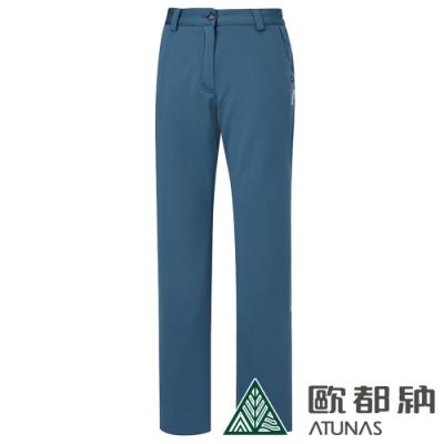 【ATUNAS 歐都納】女款SOFTSHELL刷毛防風保暖長褲A1PA2024W墨藍/透氣防潑水