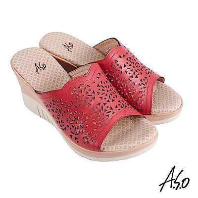 A.S.O 機能休閒 厚底美學沖孔設計楔型涼拖鞋-紅