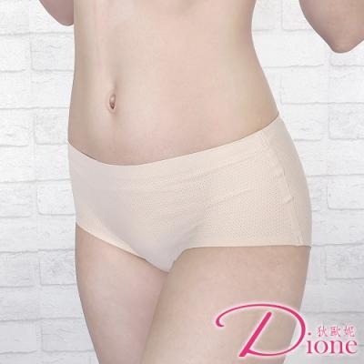 Dione 狄歐妮 無痕內褲 涼感透氣網眼輕薄 隱形褲(單件)