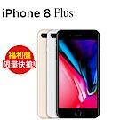 福利品 iPhone 8 Plus 64GB _七成新B 智慧型手機