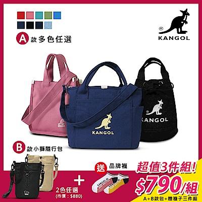 【超值組合3件組】KANGOL韓版休閒包+LONSDALE細尼龍隨身手機包+潮流船型襪