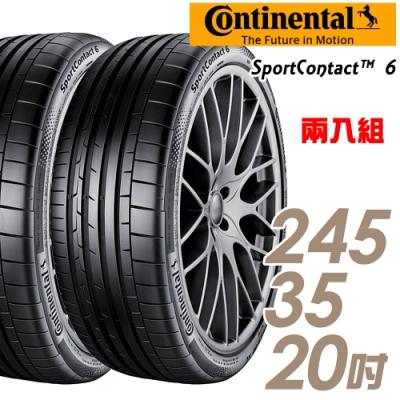 【馬牌】SportContact 6 高性能輪胎_二入組_245/35/20(SC6)