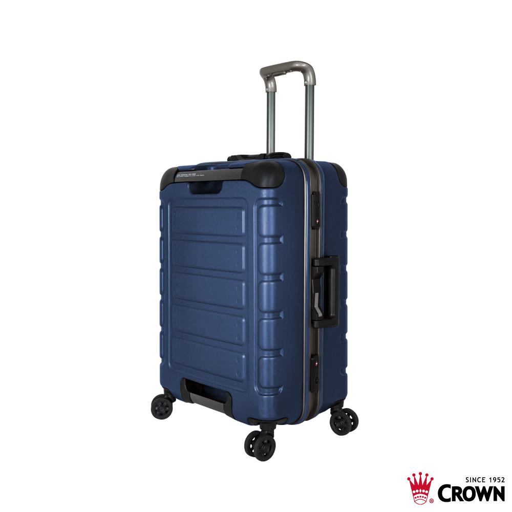 CROWN 皇冠 22吋鋁框箱 藍色 悍馬箱 獨特箱面手把 行李箱 product image 1