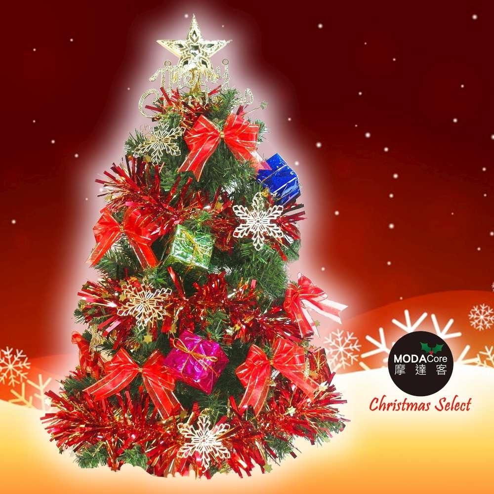 摩達客 繽紛2呎/2尺(60cm)經典裝飾綠色聖誕樹(金雪花禮物盒系)