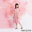 YVONNE 膠原美膚短袖洋裝-暗粉