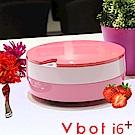 Vbot 超級鋰電池迷你智慧型掃地機器人 (2合1) i6蛋糕機(草莓)