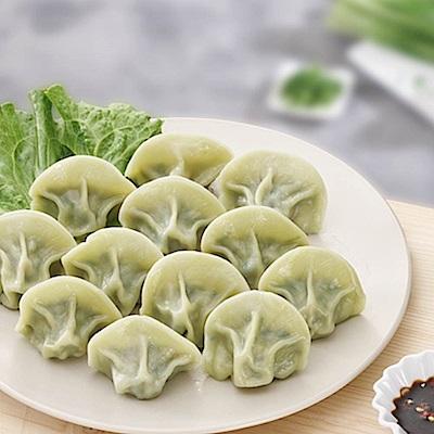 任選_鼎尚鮮 手工韭菜豬肉水餃(20入)