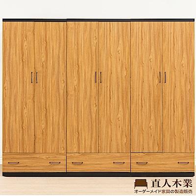 日本直人木業-NOUN柚木工業風三個下抽240CM衣櫃(240x57x201cm)