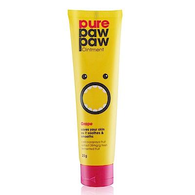 澳洲正統 Pure Paw Paw 神奇萬用木瓜霜-葡萄香25g(黃)