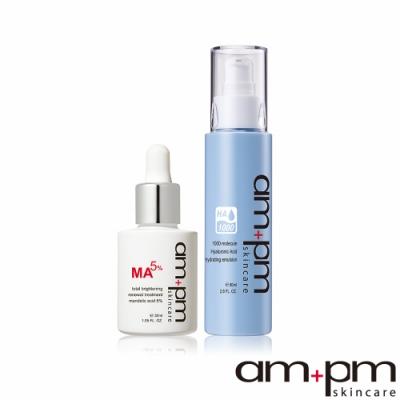 ampm牛爾 杏仁酸5%美白煥膚精華+1000分子玻尿酸超保濕乳