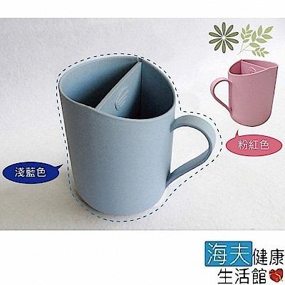 海夫 日華 斜口杯 環保麥材質(ZHCN1809)