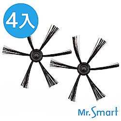 Mr.Smart 7S自動回充 智慧型掃地機器人專用 刷頭(4入)
