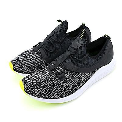 NEW BALANCE-男慢跑鞋MLAZRMG-D-黑灰