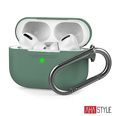 AHAStyle AirPods Pro 輕薄掛勾保護套(掛鉤款)松綠色