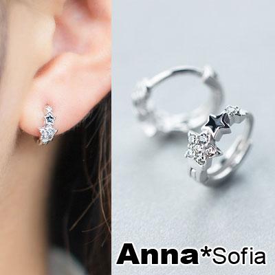 【3件5折】AnnaSofia 迷你三連星C圈 925銀針耳針耳環(銀系)