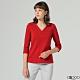 G2000素面長袖休閒T恤-紅色 product thumbnail 1