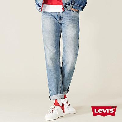Levis 男款 511 低腰修身窄管牛仔長褲 復古淺藍