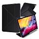 Xmart for 2020 iPad Pro 11吋 典雅時尚帶筆槽Y折牛皮皮套 product thumbnail 1