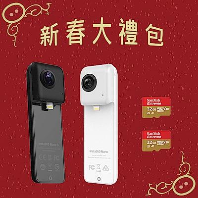 INSTA360 Nano + Nano S 全景攝影機 (公司貨)