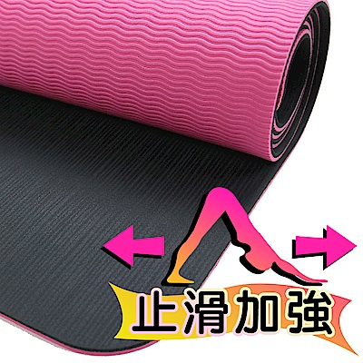 Yenzch 止滑加強瑜珈墊 / NR+TPE (浪漫粉 厚5.5mm) RM-11106