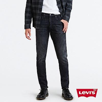 Levis 上寬下窄 512 Taper 低腰修身牛仔長褲 直向彈力