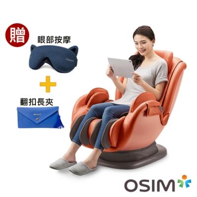 OSIM 花瓣椅 OS-896 贈 美眼舒+翻釦長夾