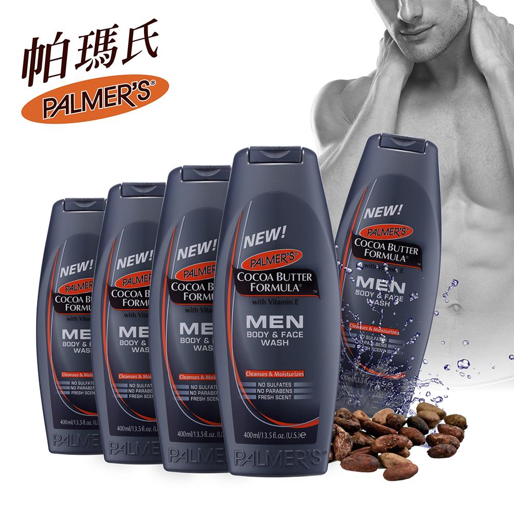 Palmers帕瑪氏 全效男仕肌能潔面沐浴乳400mlx5瓶超值組
